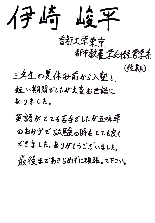 koe001